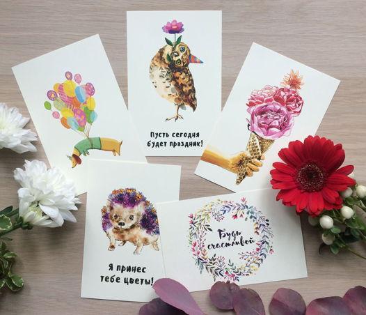 Набор из пяти открыток ко дню рождения, 10х15