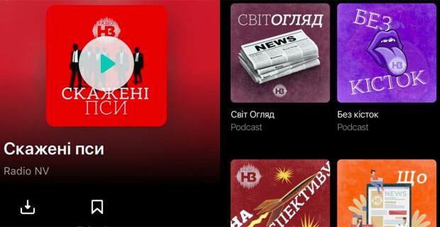 Хорошо звучит. Подкасты Радио НВ теперь можно слушать на платформе MEGOGO - Новости радио OnAir.ru