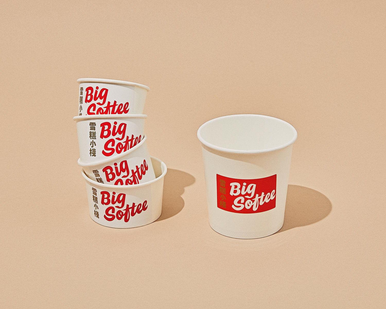 2019-BIG-SOFTEE3995.jpg
