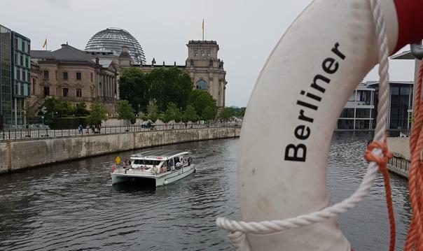 Главное о Берлине