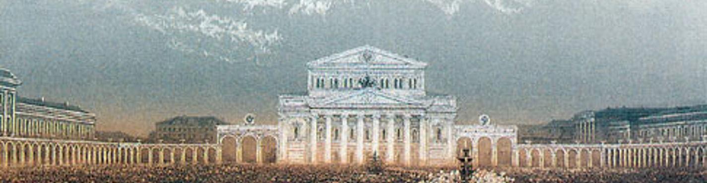 Москва театральная