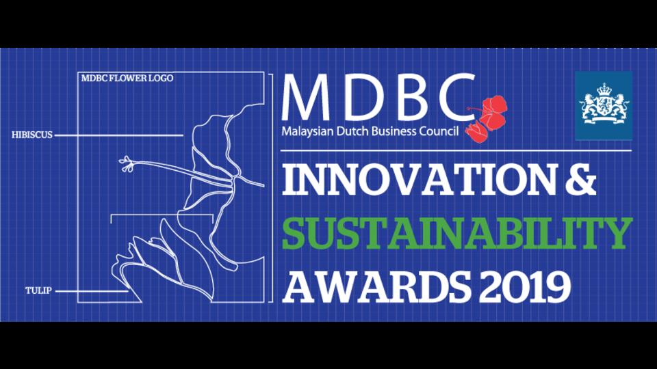 MDBC Innovation & Sustainability Awards 2019 (day program)
