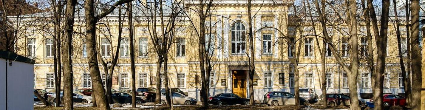 Экскурсия по кафедре Нормальной физиологии Первого МГМУ им. И. М. Сеченова