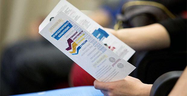 Представители Krutoy Media приняли участие в конференции «Повышение эффективности социальной рекламы в России» - Новости радио OnAir.ru