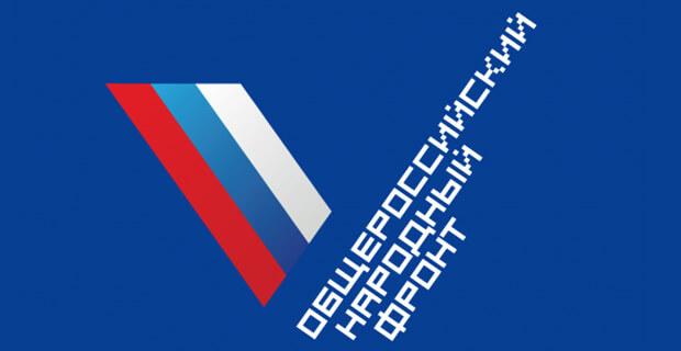 ОНФ предлагает включить региональные и местные СМИ в число список наиболее пострадавших отраслей - Новости радио OnAir.ru