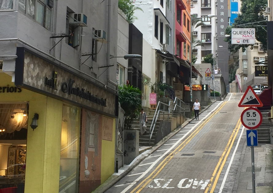 Hong Kong - star street apartment for sale
