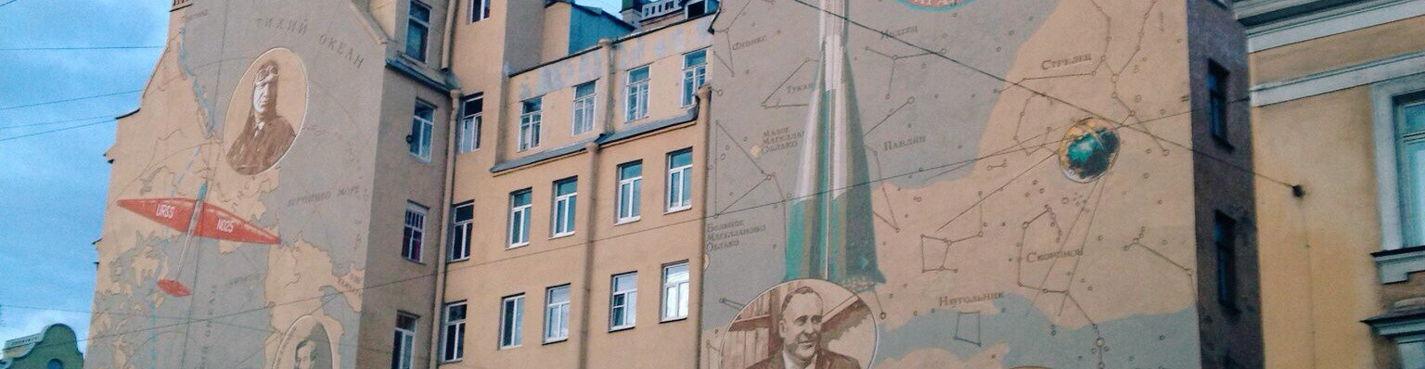 Petrogradskaya in details