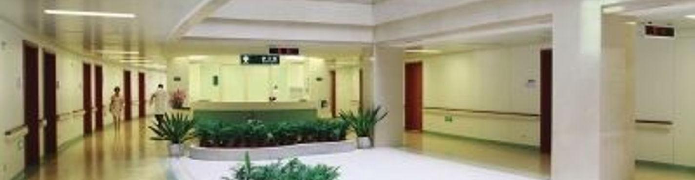 Диагностика и лечение в 301 военном госпитале г. Санья: пакет услуг