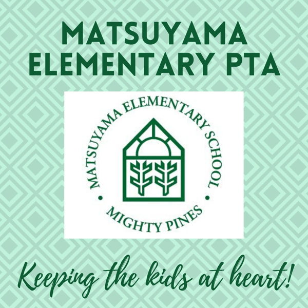 Matsuyama Elementary PTA