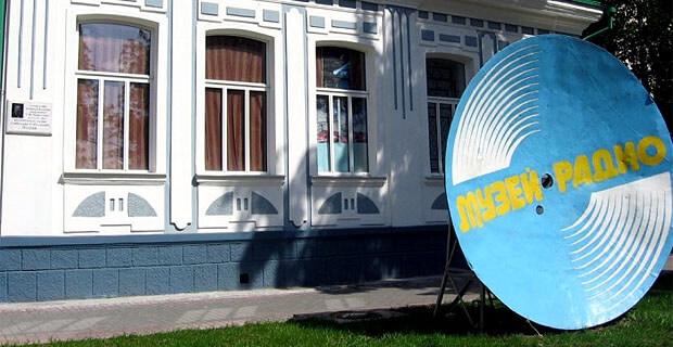 Пять причин посетить Музей радио имени Попова в Екатеринбурге