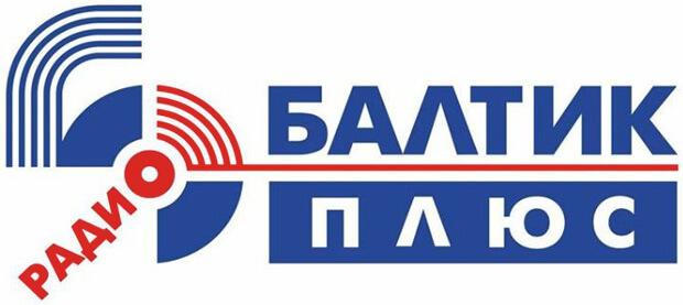 В Краснознаменском районе неизвестные напали на передающую станцию радио «Балтик Плюс» - Новости радио OnAir.ru