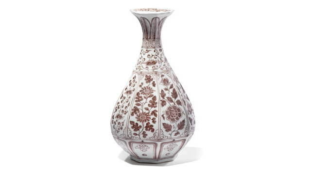 Copper-red Porcelain Yuhuchunping Vase - Peony Design