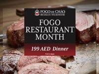 Fogo Restaurant Month image