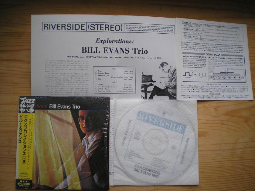 Bill Evans - Explorations mini-lp