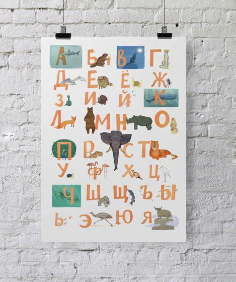 Детский дизайнерский алфавит