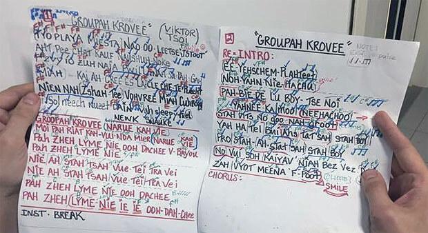 Metallica спела «Группу крови» на русском языке - OnAir.ru