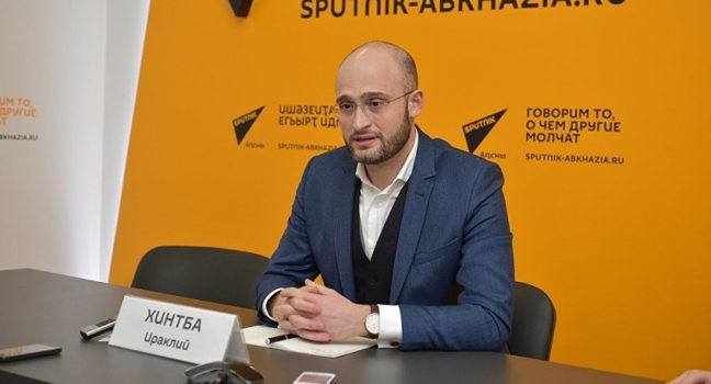 Ираклий Хинтба: онлайн-продажа билетов - новшество для Абхазии