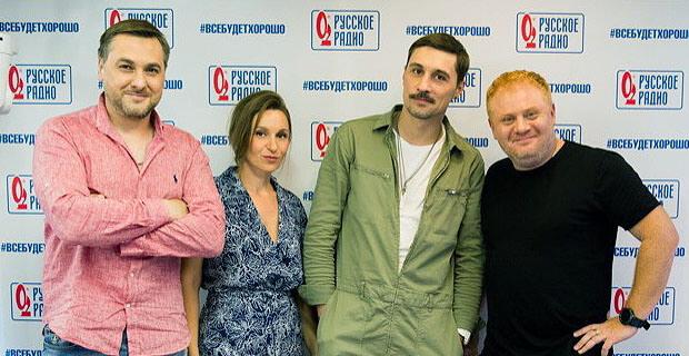 Дима Билан побывал в гостях у «Русских Перцев» - Новости радио OnAir.ru