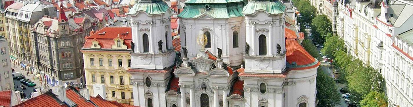 Пешеходная экскурсия: Правобережная Прага.