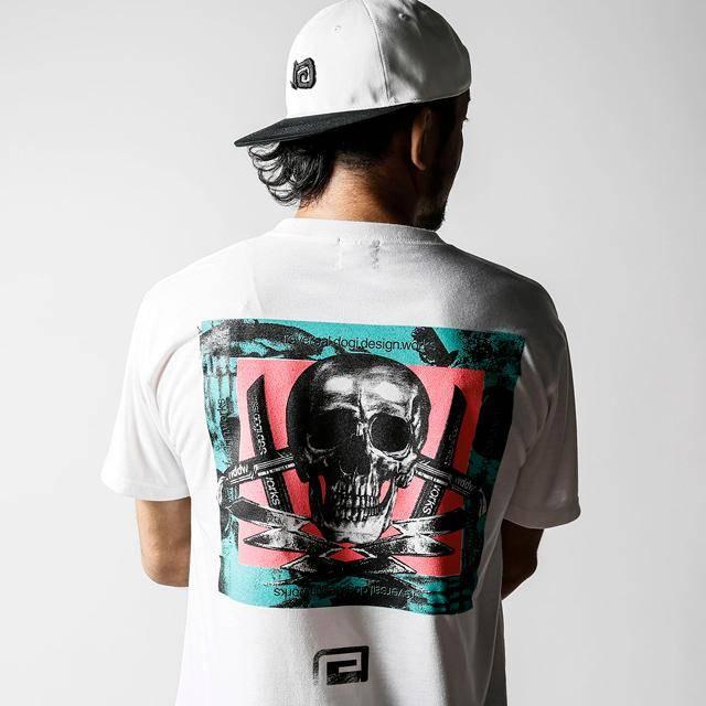 BJJ Skull Mesh T-Shirt