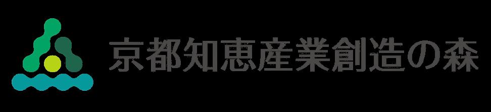 京都知恵産業創造の森ロゴ