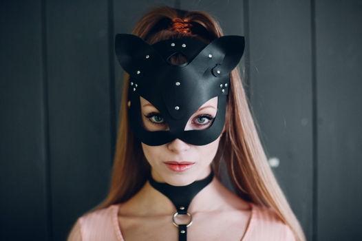 "Масква ""Кошка"" кожаная"