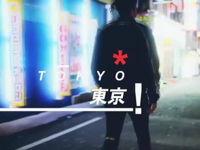 TOKYO NIGHT image