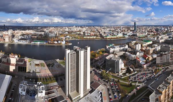 Индивидуальная обзорная экскурсия по Екатеринбургу