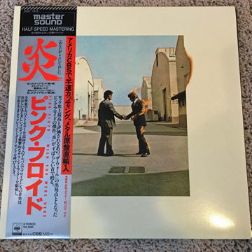 Half Speed Mastered LP - Wish You Were Here (Mint)