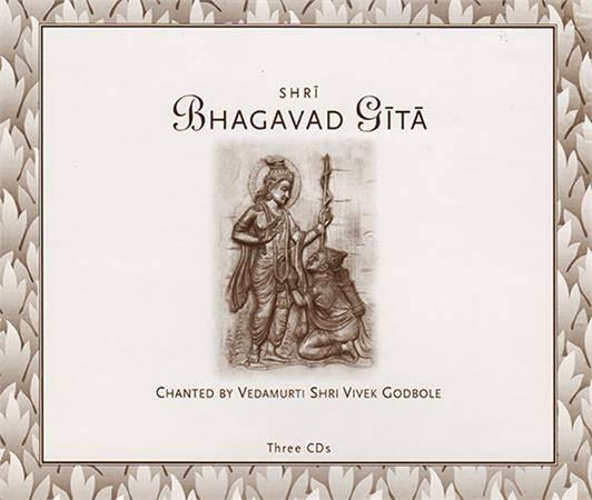 Shri Bhagavad Gita Album Cover