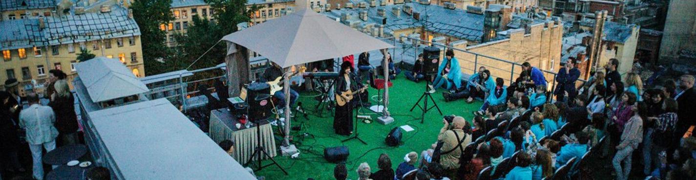 Концерты на крышах Петербурга