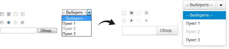 jQuery Form Styler - стилизация checkbox bootstrap 2