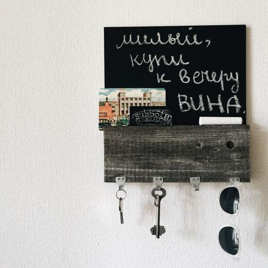 Грифельные ключницы из амбарной доски