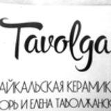 Tavolga
