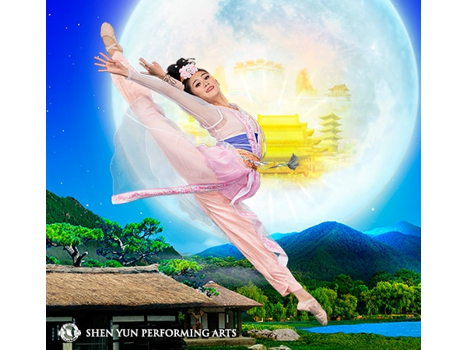 Two Tickets to Shen Yun Performing Arts