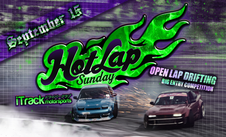 Hot Lap Sunday #2