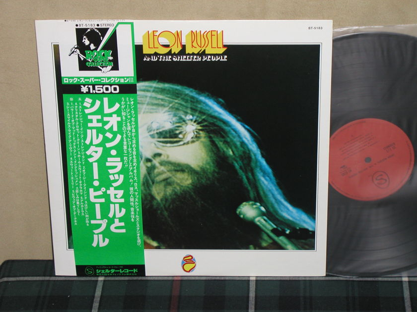 Leon Russell And The Shelter People - HQ Jpn Import w/obi Beautiful Nippon Phonogram pressing
