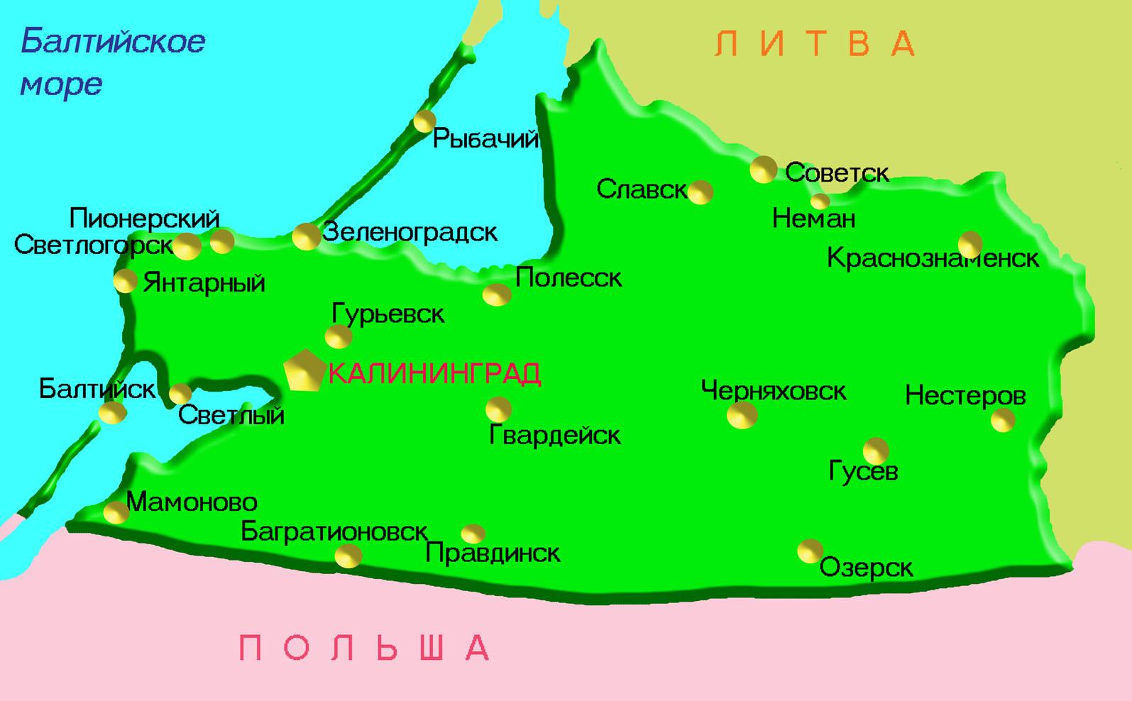 Step 1 · Географическое положение Калининградской области. · Stepik