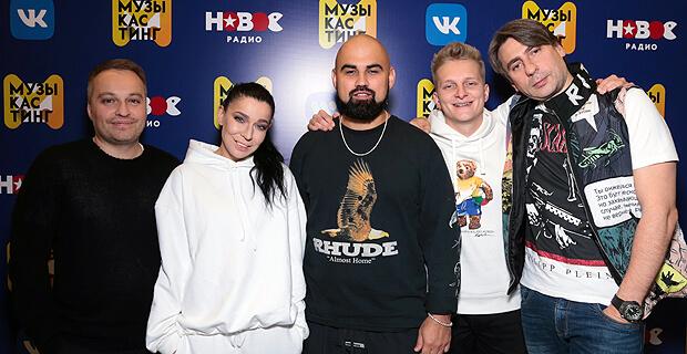 Более 3 млн. просмотров за три дня собрал в Интернете конкурс «Нового Радио» - Новости радио OnAir.ru