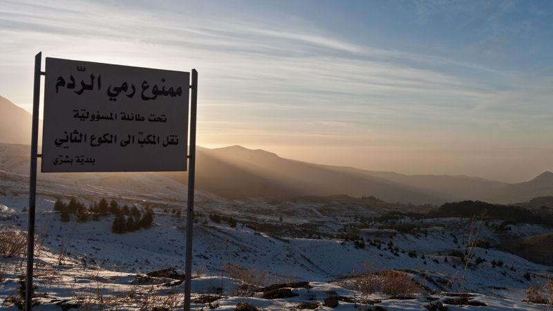 Becharre, Lebanon
