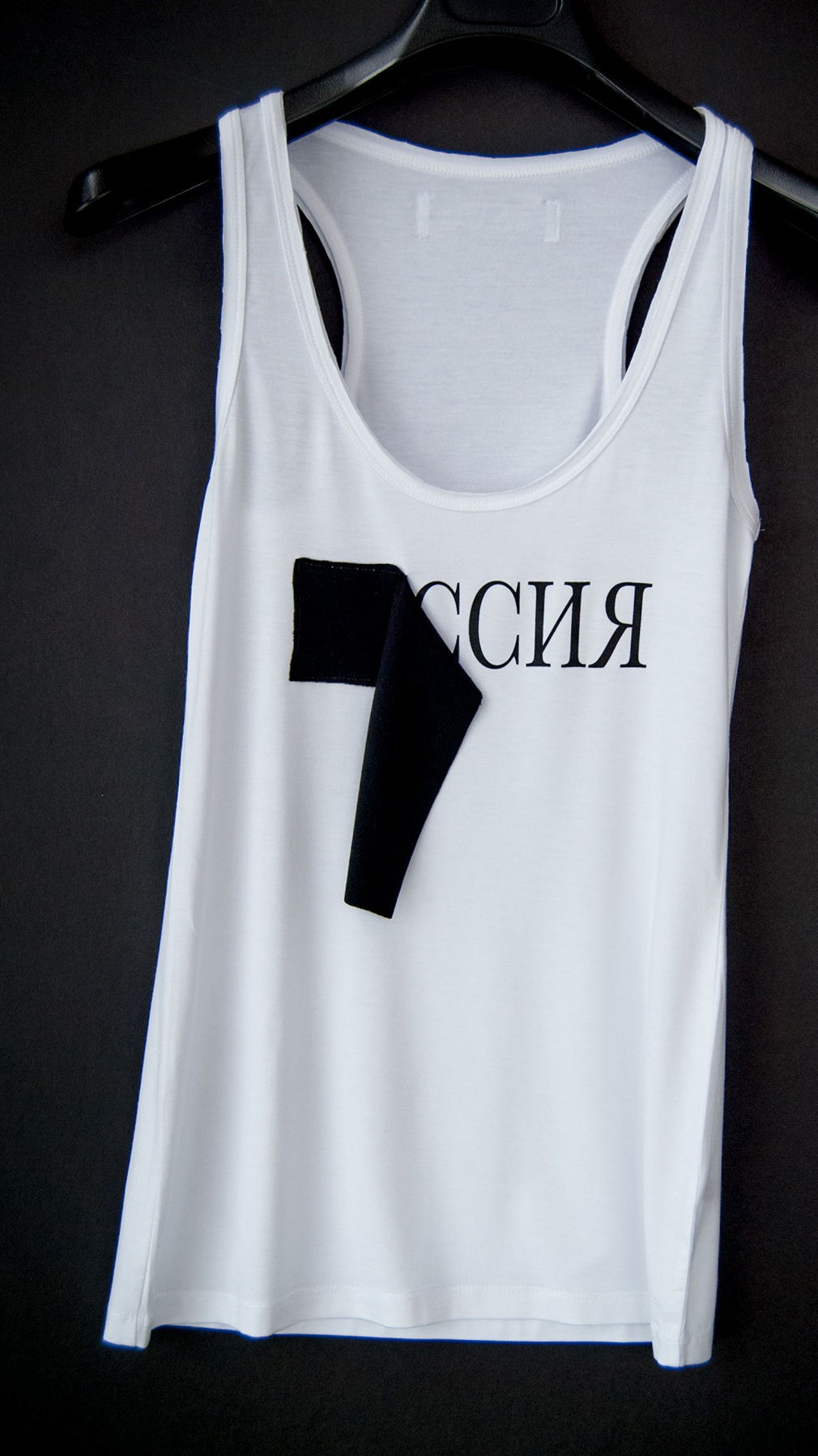 White Russia tank top