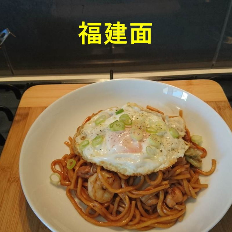 "Date: 10 Jan 2020 (Fri) 58th Main: KL Hokkien Mee (福建面) [177] [136.7%] [Score: 10.0]  谢谢 ""Nyonya Cooking"" 这个可爱的食谱!"