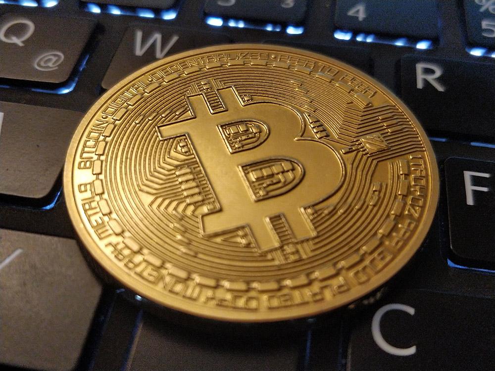 Какой город станет столицей Bitcoin