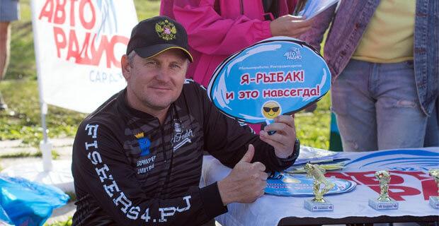 «Большая рыбалка» Авторадио прошла в Саратове - Новости радио OnAir.ru