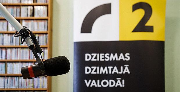 Сотрудники Latvijas Radio 2 опасаются развала радиостанции - Новости радио OnAir.ru