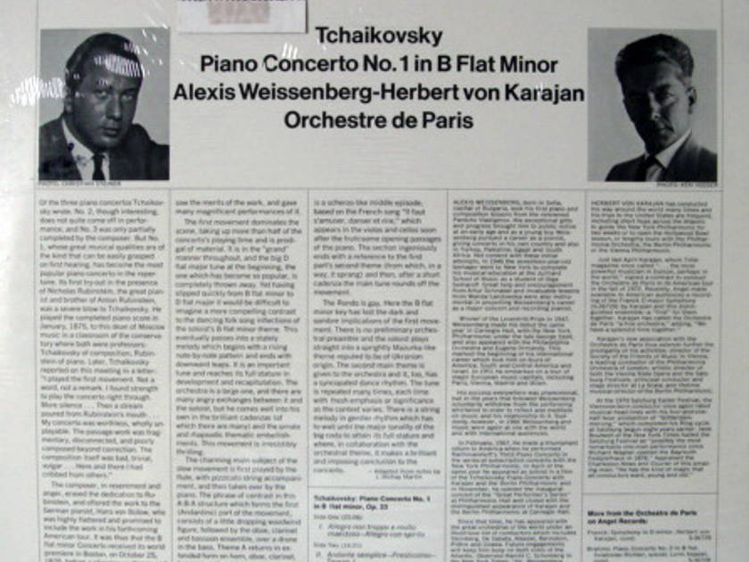 ★Sealed★ EMI Angel / - WEISSENBERG-KARAJAN, Tchaikovsky Piano Concerto No.1!