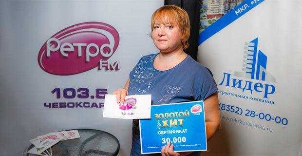 Финал проекта «Золотой Хит» на «Ретро FM» в Чебоксарах - Новости радио OnAir.ru