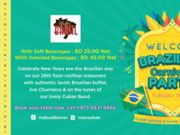 BRAZILIAN CARNIVALE PARTY image