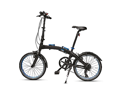 BMW Folding Bicycle