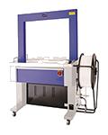 semi auto optimax box strapping machine
